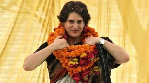 ప్రియాంకాస్త్రం కాంగ్రెస్కు లాభమా...నష్టమా?
