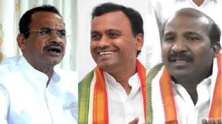 Left:Komatireddy Venkat Reddy,Center: Komatireddy Rajagopal Reddy,Right:Chirumarthi Lingaiah