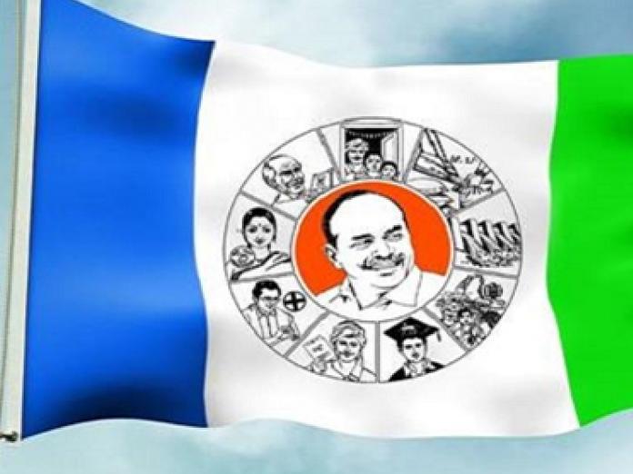 వైసీపీ లోక్సభ అభ్యర్థుల జాబితా ఇదే..!