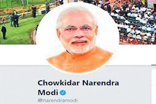 కొత్త నినాదాలతో కాంగ్రెస్, బీజేపీల ఎన్నికల ప్రచారం...చౌకిదార్ చోర్ బన్గయా అంటూ...
