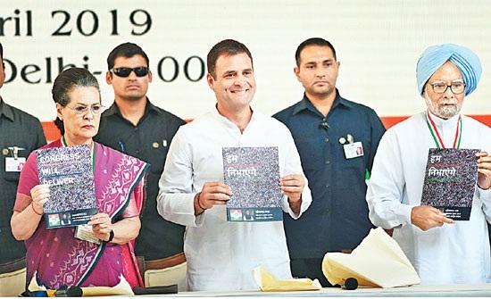 సంపద, సంక్షేమం ధ్యేయంగా కాంగ్రెస్ మేనిఫెస్టో...ఆచరణ సాధ్యంపైనే ఎన్నెన్నో అనుమానాలు