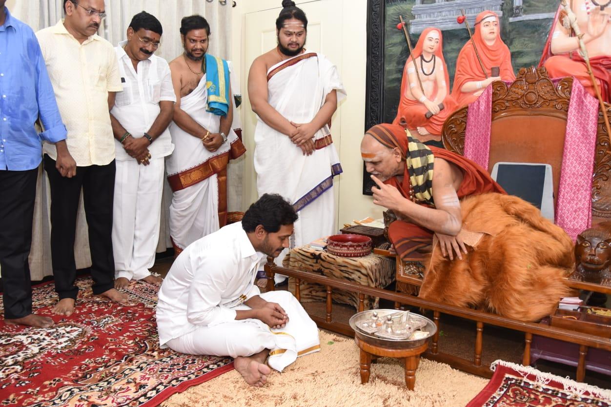 శారదా పీఠంలో సీఎం వైఎస్ జగన్
