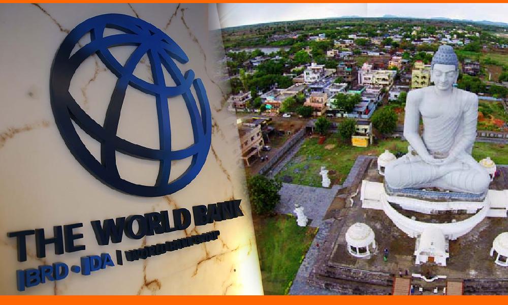 కేంద్రం వద్దంది.. అందుకే అమరావతికి రుణం ఇవ్వడం లేదు : ప్రపంచ బ్యాంక్