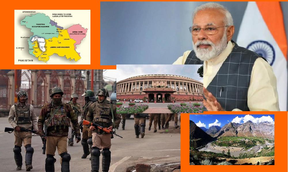 ఆర్టికల్ 370 రద్దుకు రాజ్యసభలో అమిత్ షా ప్రతిపాదన