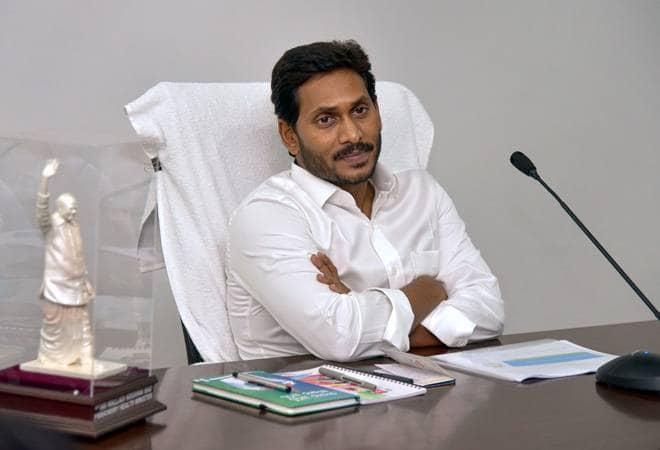 సీఎం జగన్పై అసభ్యకర పోస్టింగ్.. యువకుడు అరెస్ట్