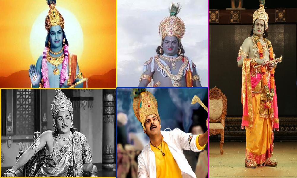 కృష్ణాష్టమి స్పెషల్ : మన వెండితెర కృష్ణులు వీళ్ళే