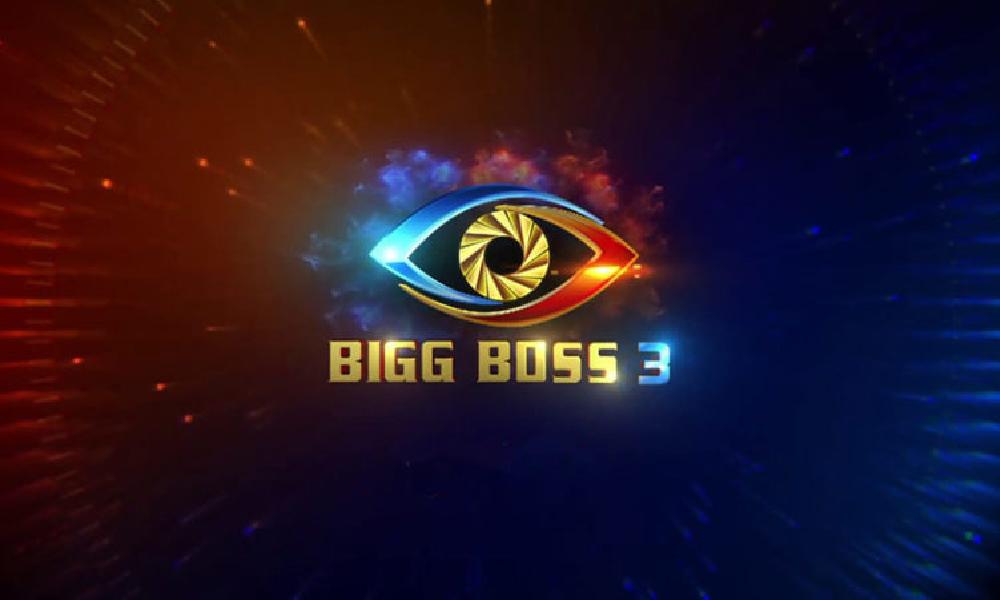 bigg boss3 episode40:ప్రయాణం పూర్తయింది