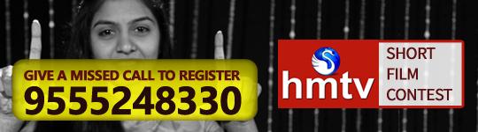 HMTV SFC